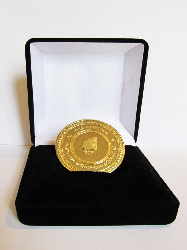 Медаль -2016 а