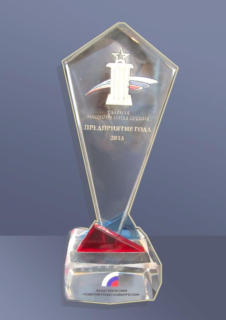 Награда -2016а